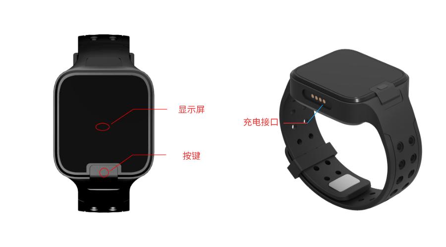 UWB手表使用说明